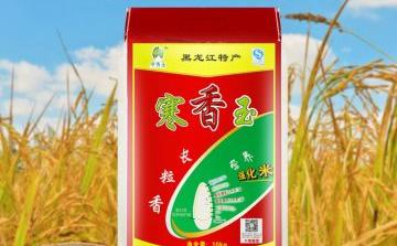 大米有机米提货系统,农产品提货系统