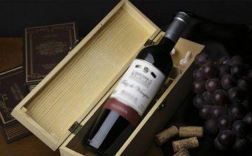 红酒提货系统,进口酒类提货系统