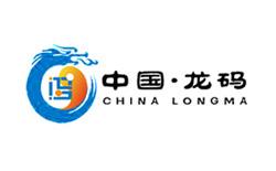 中国.龙码二维码追溯系统